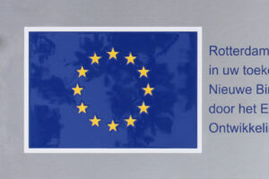 Plaquette Aluminium frees inlakken kleuren logo EU nieuwe Binnenweg 201505 1600x1066 Detail
