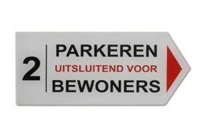 Bewegwijzering - Gravoglas spiegel wit parkeerbord