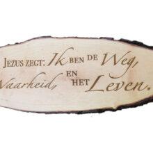 Gedenkplaat hout